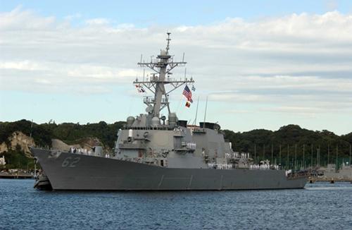 Tàu khu trục USS Fitzgerald. Ảnh: US Navy.
