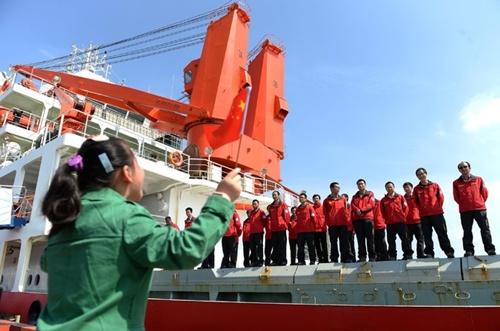 china-1-5187-1430816266.jpg