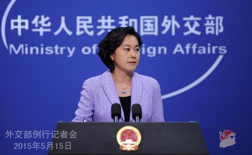 Phát ngôn viên Bộ Ngoại giao Trung Quốc Hoa Xuân Doanh hôm nay phát biểu trong cuộc họp báo thường kỳ.