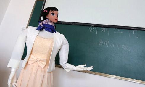 Robot giảng bài tại đại học của Trung Quốc