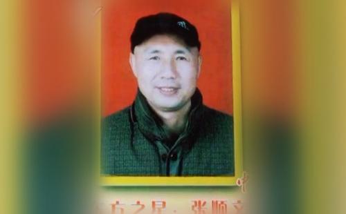 Ông Zhang, 52 tuổi, làm thuyền trưởng của tàu Ngôi sao phương Đông kể từ năm 2007. Ảnh: SCMP