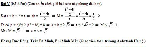 Dapan5_1434027610.jpg