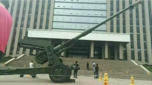 125mm-multipurpose-cannon-7223-143520684