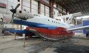 Nga sẽ nối lại sản xuất thuỷ phi cơ 'Quái vật biển Caspi'
