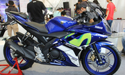 Yamaha R15 phiên bản 3.0 sắp xuất hiện