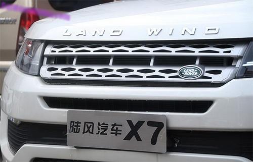 landwind-x7-1-4935-1439004601.jpg