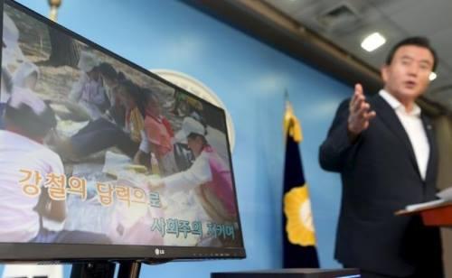 Hàn Quốc lo ngại karaoke Triều Tiên