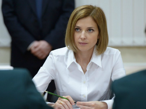 Nữ công tố viên Crimea được đề cử giải hòa bình