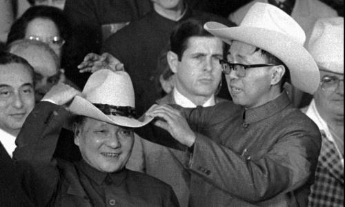 Những khoảnh khắc nhẹ nhõm của lãnh đạo Trung Quốc ở Mỹ 1