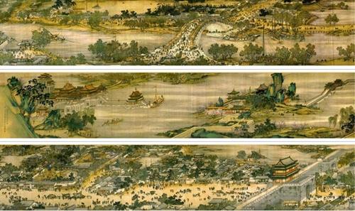 Bức tranh được mệnh danh Mona Lisa của Trung Quốc 1