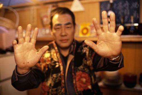 Nghi thức tự cắt ngón tay của mafia Nhật 1