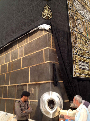 Hắc Thạch - đá thiêng tại thánh địa Hồi giáo Mecca 3