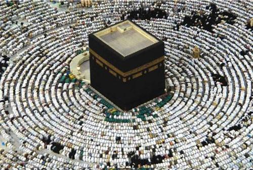 Hắc Thạch - đá thiêng tại thánh địa Hồi giáo Mecca 1