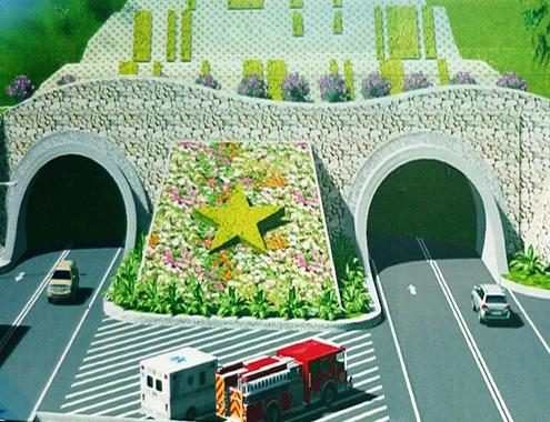 4.000 tỷ đồng xây hầm đường bộ xuyên đèo Cù Mông 1