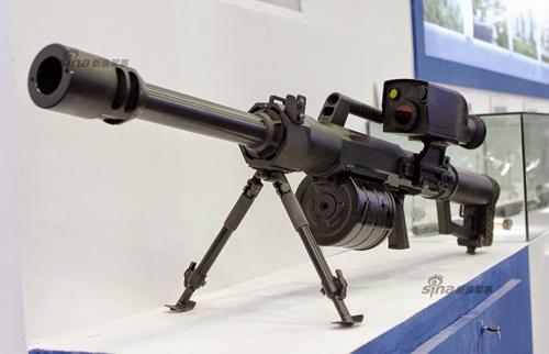 Trung Quốc trình làng súng diệt lính bắn tỉa 1