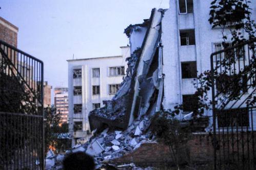 Vụ nổ bom liên hoàn gia tăng lo ngại bất ổn ở Trung Quốc 1