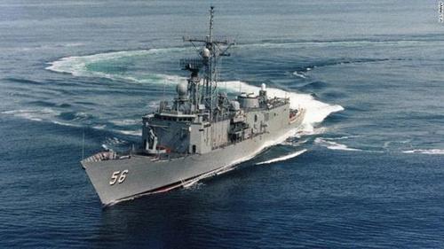 USS Simpson - chiến hạm từng đánh chìm tàu tên lửa Iran 1