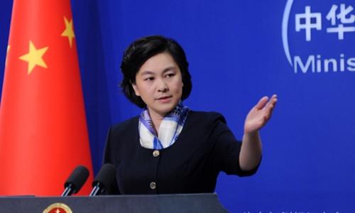 Bà Hoa Xuân Doanh, phát ngôn viên Bộ Ngoại giao Trung Quốc. Ảnh: fmprc.gov.cn.