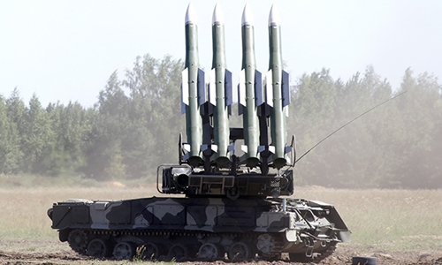 Nga công bố vị trí tên lửa có thể bắn hạ MH17