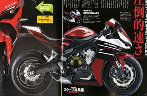 Honda CBR350RR sắp xuất hiện 1