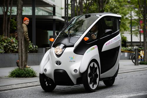 Giới trẻ Nhật không muốn mua ôtô vì giá đắt 2