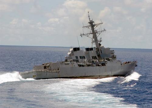Hệ thống tác chiến trên chiến hạm Mỹ triển khai ở Trường Sa 1