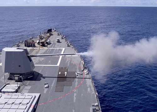 Hệ thống tác chiến trên chiến hạm Mỹ triển khai ở Trường Sa 2