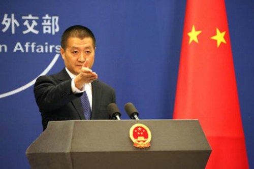 Ngôn từ mập mờ của Trung Quốc trong vấn đề Biển Đông 2