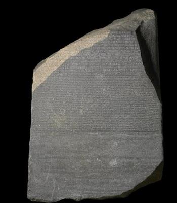 VNE-Rosetta-Stone-3-5208-1446092997.jpg