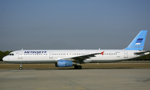 The Metrojet's Airbus A-321 with registration number EI-ETJ that crashed in Egypt's Sinai pe