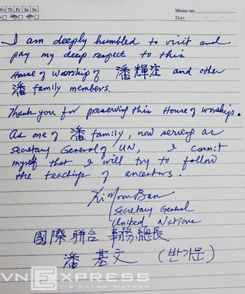 """GS Phan Huy Lê: """"Không thể suy diễn chuyến thăm của ông Ban Ki-moon"""" 2"""