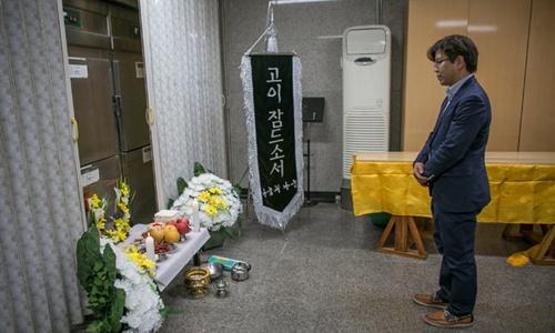 Những người không đủ tiền chết tử tế ở Hàn Quốc 1