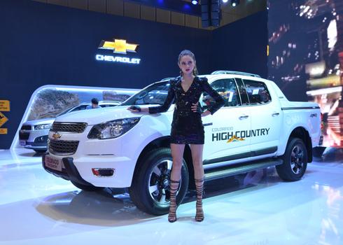 Chevrolet Colorado High Country ra mắt tại Việt Nam 1