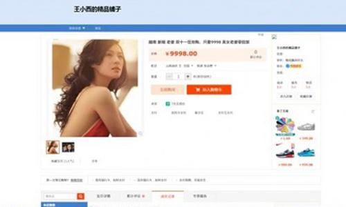 Quảng cáo rao bán cô dâu Việt trên trang Taobao. Ảnh:SCMP