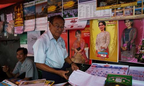 """Chất xúc tác cho thắng lợi của """"Quý bà"""" Myanmar 2"""