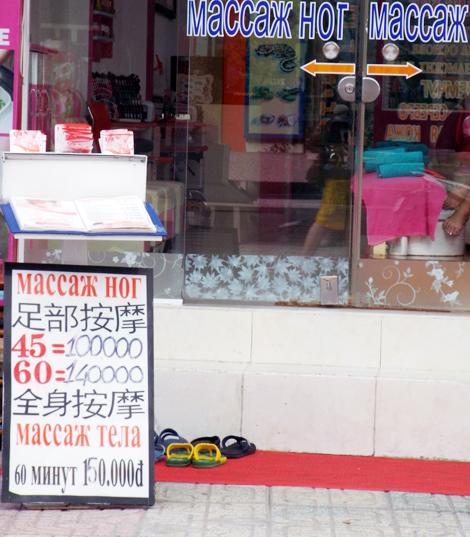 khanh-hoa-xu-ly-bien-hieu-loan-tieng-nuoc-ngoai-1
