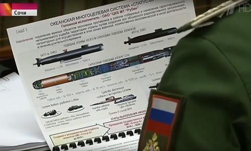 Ý đồ răn đe của Nga khi để rò rỉ siêu ngư lôi Status 6 1