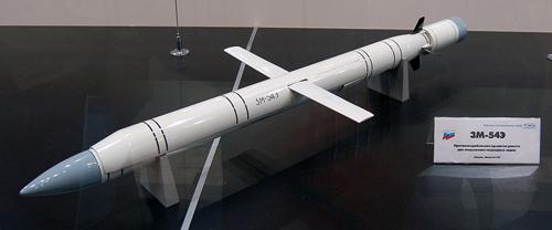 Tên lửa diệt IS từ tàu ngầm - mũi tên trúng đa đích của Nga 3
