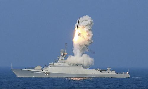 Hàng rào ngáng sức vươn toàn cầu của hải quân Nga 1