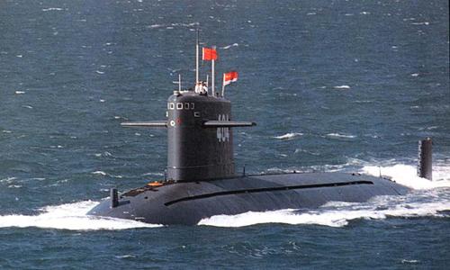 Tàu ngầm Trung Quốc khóa mục tiêu tên lửa vào tàu sân bay Mỹ 2