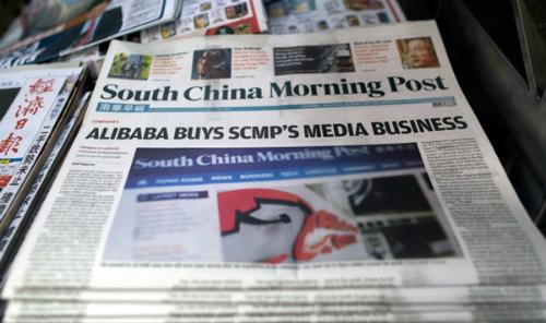Tỷ phú Trung Quốc Jack Ma muốn gì khi mua báo Hong Kong 1