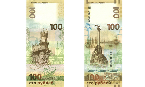 Nga phát hành tiền mới có biểu tượng Crimea