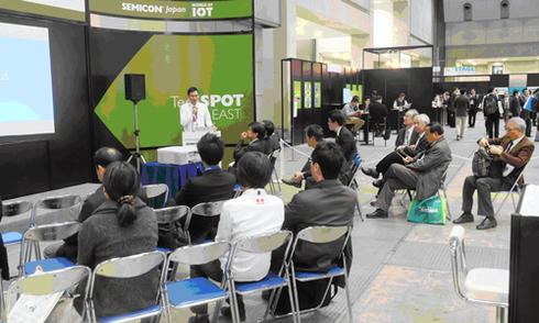 Lần đầu triển lãm chip thương hiệu Việt ở Nhật