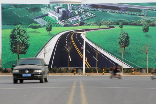 Tranh 3D về đường đi có thể gây tai nạn 2