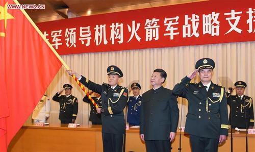Diện mạo mới của tình báo quân đội Trung Quốc 1