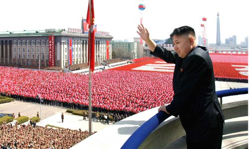 Nhà lãnh đạo Kim Jong-un tại một lễ diễu binh ở Bình Nhưỡng. Ảnh: AP