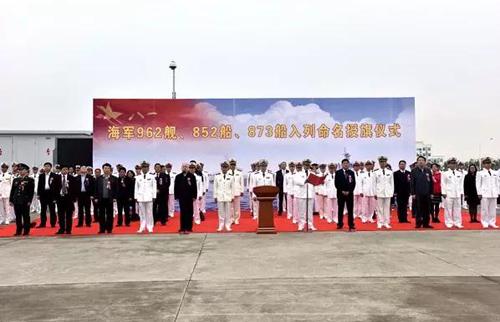 Trung Quốc triển khai tàu nghe lén công nghệ cao mới 2