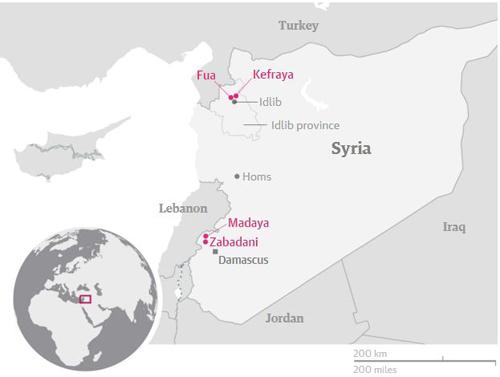 """Những """"bộ xương di động"""" vật vờ trong thị trấn Syria 3"""