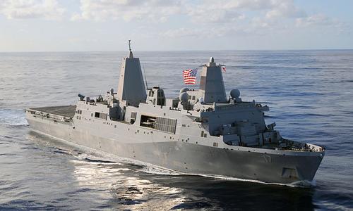 Mỹ tính đóng tàu phòng thủ tên lửa siêu lớn 1