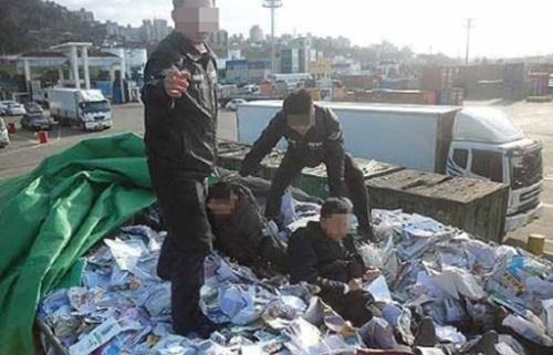 Người Việt khai chi 15.000 USD cho môi giới để tới Jeju làm việc